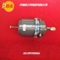 供应 豪沃配件 WG9000360601制动气室