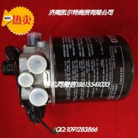 重汽斯太尔豪沃 干燥器总成WG9000360521