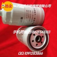 供应重汽潍柴发动机配件 VG14080740A 滤清器