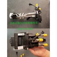 供应恒和尿素泵(气助式)