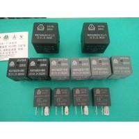 WG9716582301+011常开式继电器