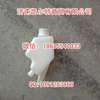 供应重汽WG9719230015豪沃离合器油壶