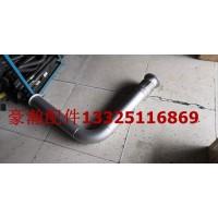 豪瀚排气管  豪翰排气管 WG9525540412