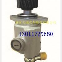 陕汽德龙 转向助力泵 液压油泵 方向助力泵 原厂配件