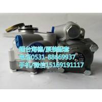 重汽T5G/T7H汕德卡C7H/C5H助力泵总成