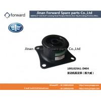 1001025A1-D604 发动机前支撑Engine front support
