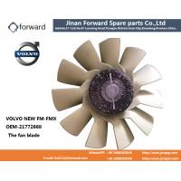 21772668  风扇叶The fan blade