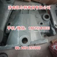 供应重汽豪沃WG9238252011支架