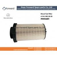 A 541 092 08 05 奔驰柴油滤芯Diesel fuel filter
