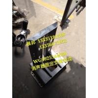 重汽豪沃消声器固定支架总成