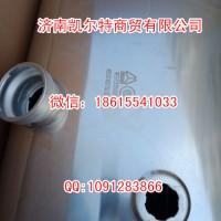 斯太尔豪沃9725550006D型油箱