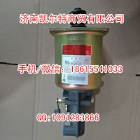斯太尔豪沃WG9114230018离合器分泵(102)带阀
