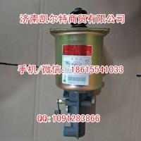 斯太尔豪沃 WG9114230018离合器分泵(102)带阀
