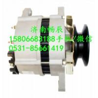 玉柴YC4112发电机G0103-3701100A  济南畅辰