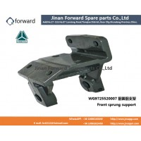 WG9725520007 前簧前支架Front sprung support