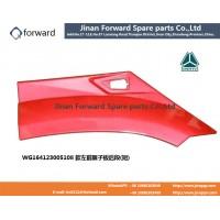 WG1641230051-08款左前翼子板后段(短)fender