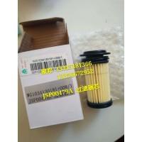 重汽曼发动机配件 JSP00479A尿素滤芯