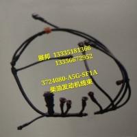 南京依维柯锡柴4DF4系列柴油发动机线束