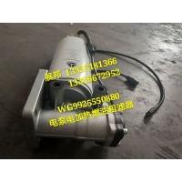 重汽豪沃 电泵电加热燃油粗滤器(右进右出/421)