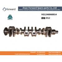 VG1246060014 曲轴 The crankshaft