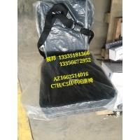 重汽汕德卡C7H C5H中间座椅(含安全带)