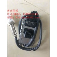 SC000-1205150玉柴原厂氮氧传感器济南信发
