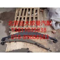 H0292100004A0前钢板弹簧总成(右 高速型)