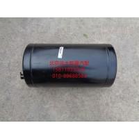 H4356302030A0 储气筒总成(30L)