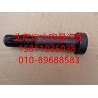 HFF3104114CK9GCS车轮螺栓