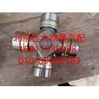 YD01-2201022传动轴十字轴