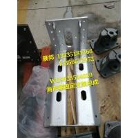 重汽豪沃A7 消声器固定支架总成