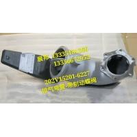 重汽曼发动机MC11 排气弯管-带制动蝶阀