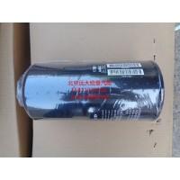 3694660机油滤清器(福康)