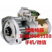 尼桑起动机S13-556