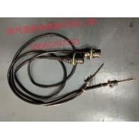 供应原厂排气温度传感器(玉柴)L4400-1205110A