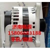 JFZ270-1102欧曼GTL发电机3696212   济南畅辰