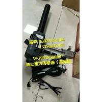 重汽汕德卡C7H独立暖风传感器(高原版)