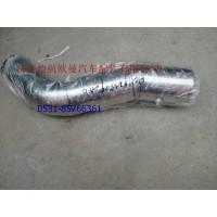 H0119205092A0空滤器出气钢管