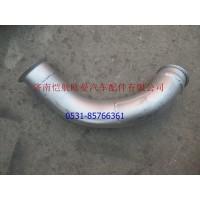 H0120060142A0排气管I2280高栏130-115