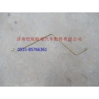 H0340080090A0高压钢管总成