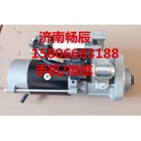 三菱S6S起动机32B66-20300   济南畅博