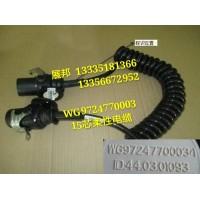 豪沃 15芯柔性电缆