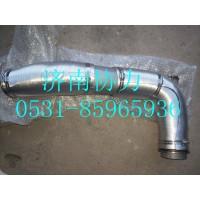 WG9725542590  排气管_带尿素喷嘴座_加保温层