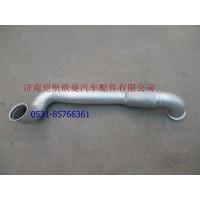 H4120060003A0排气管焊合