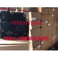 供应原厂博世2.2尿素泵612640130088