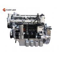 MC.07   Loader engine  重汽装载机发动机