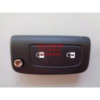 H4382050002A0折叠遥控器不带钥匙坯