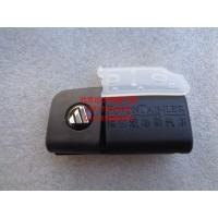 H4382050002A0-2遥控器外壳-不带转子