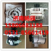 玉柴原厂发电机JX5T00-3701100   济南畅辰