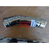 H4119305020A0中冷器出气钢管